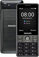 Philips E570 Dark Grey